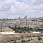 אוהל אבלים להשכרה בירושלים